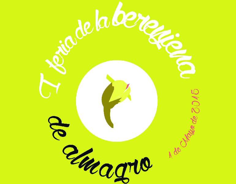 II Feria de la Berenjena de Almagro
