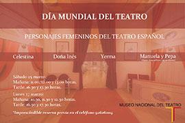 Primavera teatral en Almagro