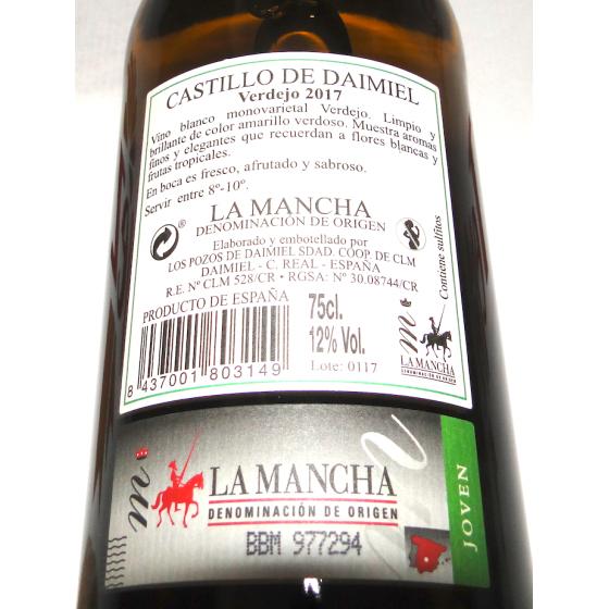 Vino Blanco Verdejo Castillo Daimiel D.O. La Mancha